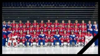 Хоккей, Памяти Локомотива-Ярославль