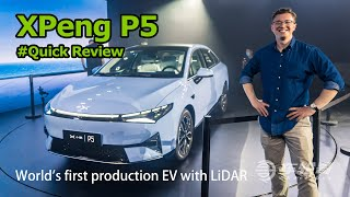 The XPeng P5 Is Bringing LiDAR Technology To The Road