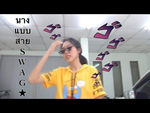 MTT 2019 Online Audition น.ส.จินต์ศุจี จิวะกุลชัยนันท์