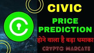 Civic cryptocurcy news.