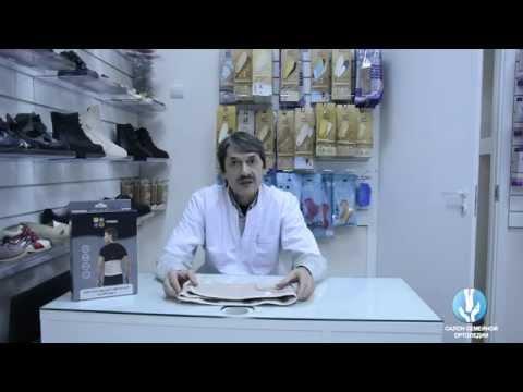 Что делать если искривление позвоночника и плоскостопие