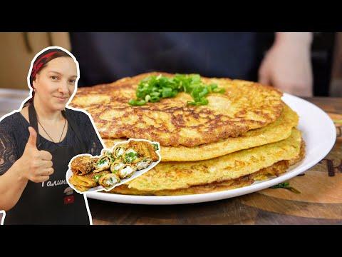Рецепты простых и вкусных блюд из кабачков и цукини от Юлии Высоцкой — «Едим Дома»