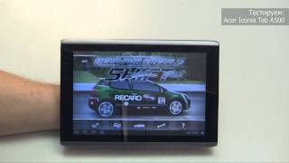 Acer Iconia Tab A500 Planşet