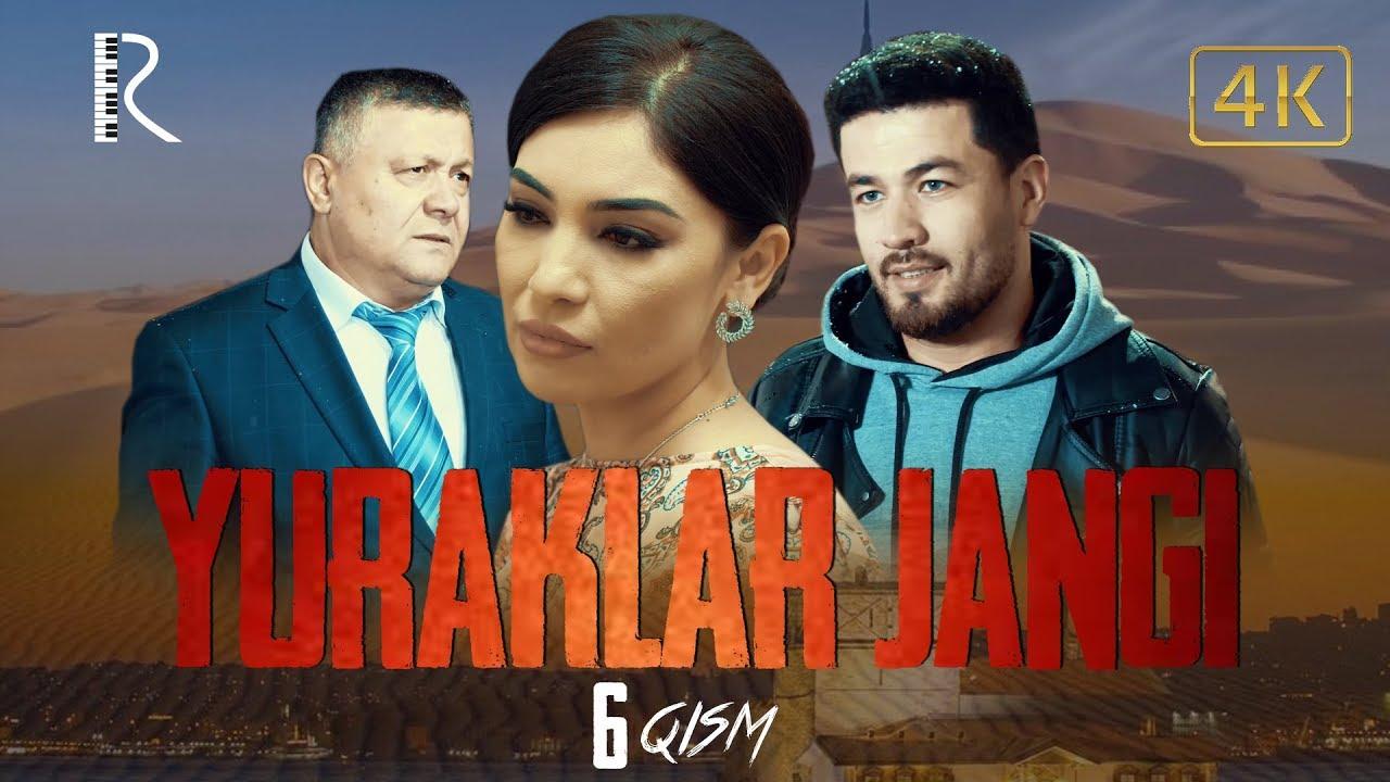 Yuraklar jangi (o'zbek serial) - Юраклар жанги (узбек сериал) 6-qism