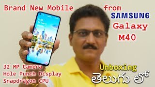 Samsung Galaxy M40 Unboxing & Quick Review in Telugu... 🔥🔥