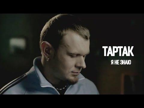 0 Потап и Настя - Я......Я — UA MUSIC | Енциклопедія української музики
