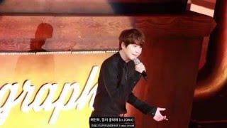 [150823] 슈퍼주니어KRY콘서트_자기소개+believe
