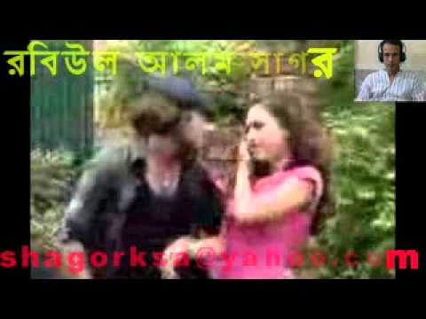 Download Bangla Song O Amar Prem Shuhagi HD Mp4 3GP Video and MP3