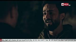 مسلسل بحر - مشهد مؤثر جدا لسالم وهو بيوصي بحر على إبنه وبيقوله ربيه زي ما أنت إتربيت