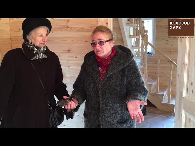 Отзыв от Евгения и Инна