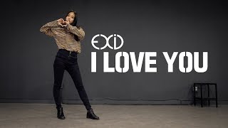 EXID - 알러뷰 I LOVE YOU | 거울모드 커버댄스 Dance Cover / Cover by 세영 SeYoung (Mirror Mode)