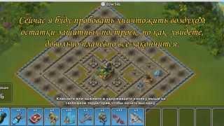 Колонизаторы продвинутая миссия № 2(для 10 КЦ) с комментариями + карта мин.