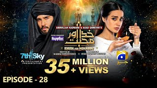 Khuda Aur Mohabbat – Season 3 Ep 28 [Eng Sub]