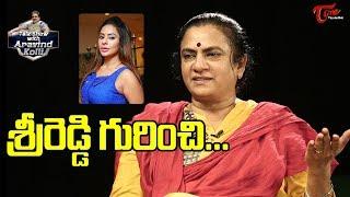 శ్రీ రెడ్డి గురించి… | POW President Sandhya | Talk Show with Aravind Kolli