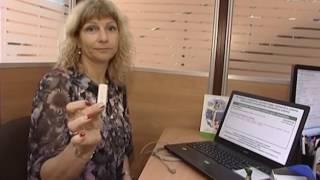 Электронная цифровая подпись (ЭЦП): регистрация и использование