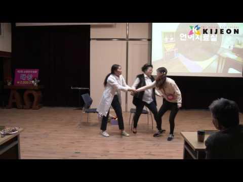 제2회 교육연극대회
