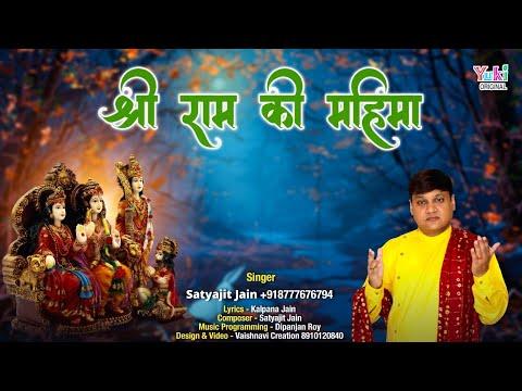 श्री राम कथा की महिमा को घर घर में पहुँचाना है
