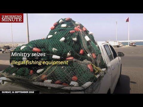 Ministry seizes illegal fishing equipment