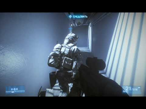 Прохождение игры Battlefield 3 [операция Гильотина] № 3