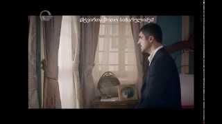 თურქული სერიალი - შავი ვარდი 1 სერია (ქართულად ემიგრანტების თხოვნით)