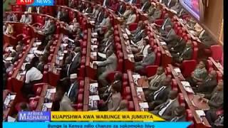 Kuapishwa kwa wabunge wa jumuiya: Bunge la Kenya ndio chanzo cha sokomoko
