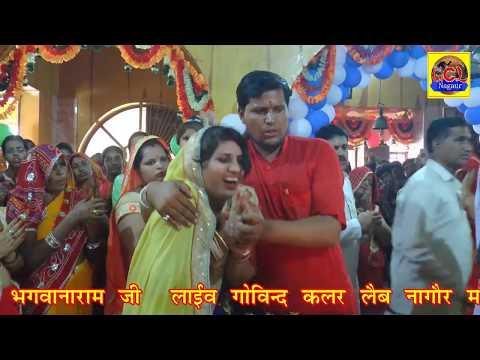 भैरु जी की आरती में चमत्कार बिग्गा धामBHERU JI KI AARTI mo.bo. 7733916197