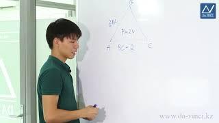 7 класс, 5 урок, Задачи на составление линейных уравнений с одной переменной