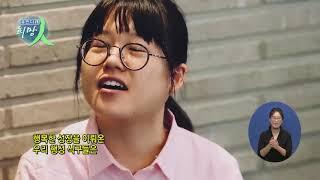 행복을 굽는 쉽터 '우리행성' 이야기(휴먼다큐 희망人)내용