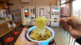 Vending Machine Restaurant in Japan