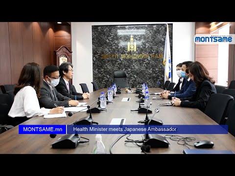 Health Minister meets Japanese Ambassador