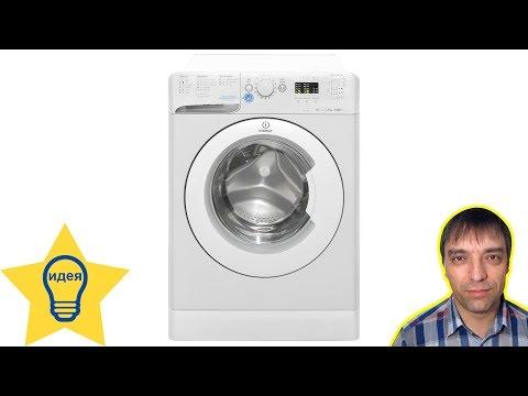 ✅ Подключение стиральной машины СВОИМИ РУКАМИ / Полезные советы