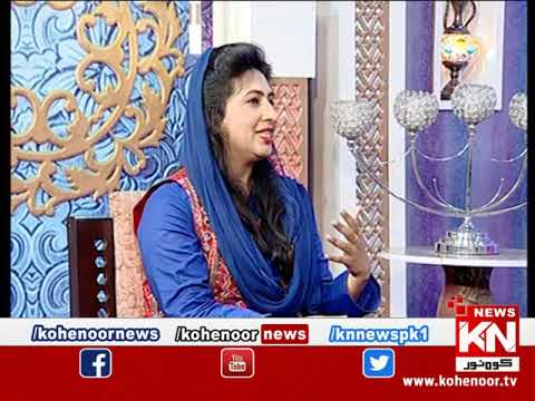Good Morning 26 February 2020 | Kohenoor News Pakistan