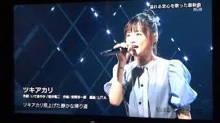 ツキアカリ-大原櫻子バズリズム02