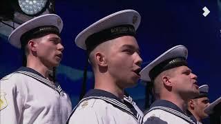 День ВМФ на Дворцовой площади Санкт-Петербурга