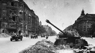Берлин. Май 1945.