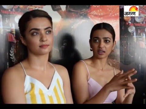 Radhika Apte's bold take on her nude scene!