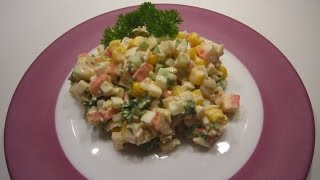 krabstick salade    crab stick salad   English subtitles
