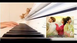 KillMe,HealMeOST-AuditoryHallucination-Piano