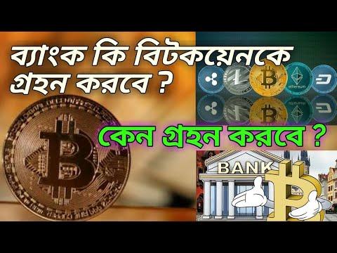 Cum să faci bani din tranzacționare