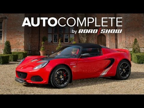 AutoComplete: Lotus Elise Sprint goes on one serious diet