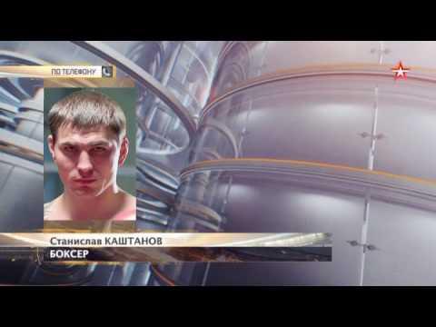 Украинский чемпион мира по боксу получил российское гражданство