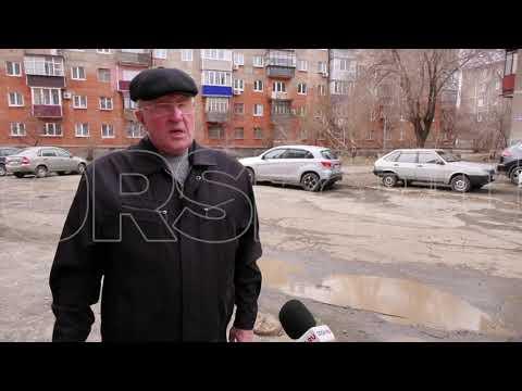 Двор на Краматорской в Орске разворотили и не приводят в порядок