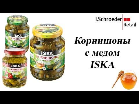 Корнишоны с мёдом ISKA