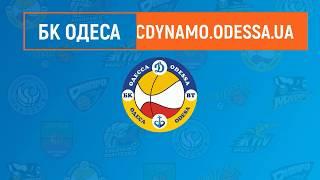 Роскошный блок-шот Тищенко в видеообзоре матча Одесса – Политехник