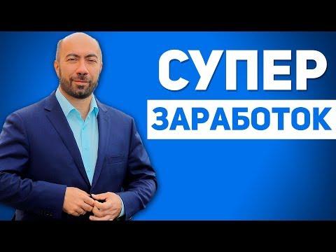 Сколько зарабатывают работая в евросети в москве