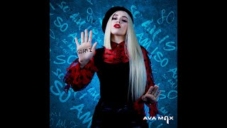 So Am I (Audio)   Ava Max