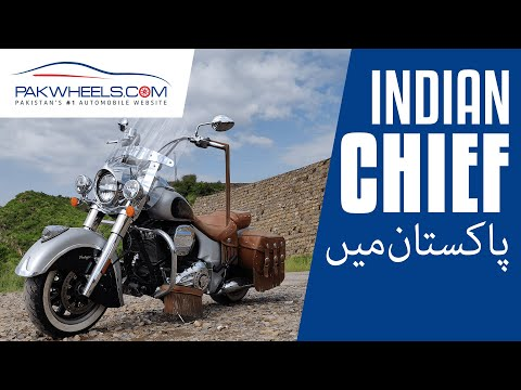 Indian Chief Owner's Review | PakWheels