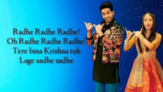 RADHE RADHE Full Song With Lyrics Dream Girl   - YouTube