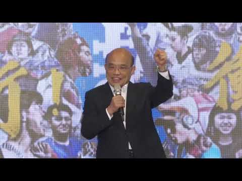 Video link:Premier Su welcomes home Taiwan's delegation to 30th Summer Universiade in Naples (Open New Window)