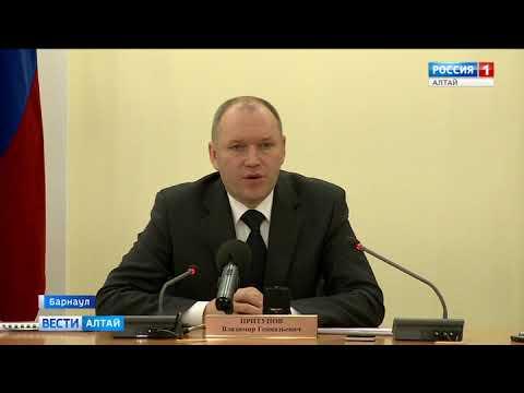 Фонд оплаты труда бюджетников Алтайского края вырастет на 11% в 2019 году